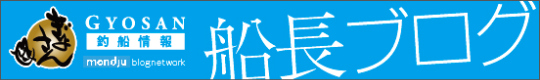 monju_banner.jpg